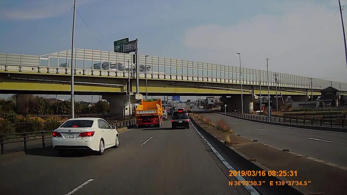 f:id:japan_route:20190317182801j:plain