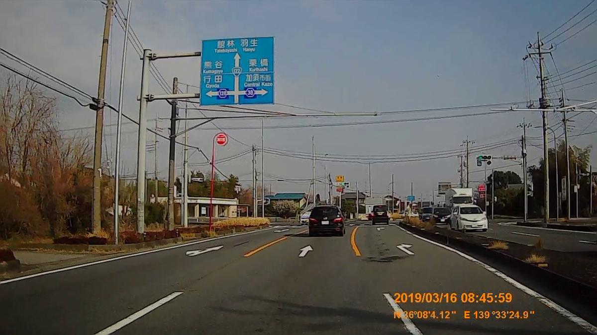 f:id:japan_route:20190317183931j:plain