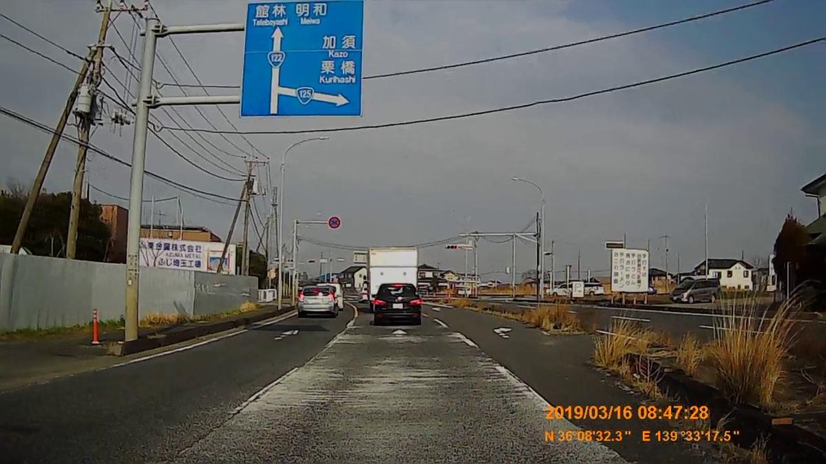 f:id:japan_route:20190317184149j:plain