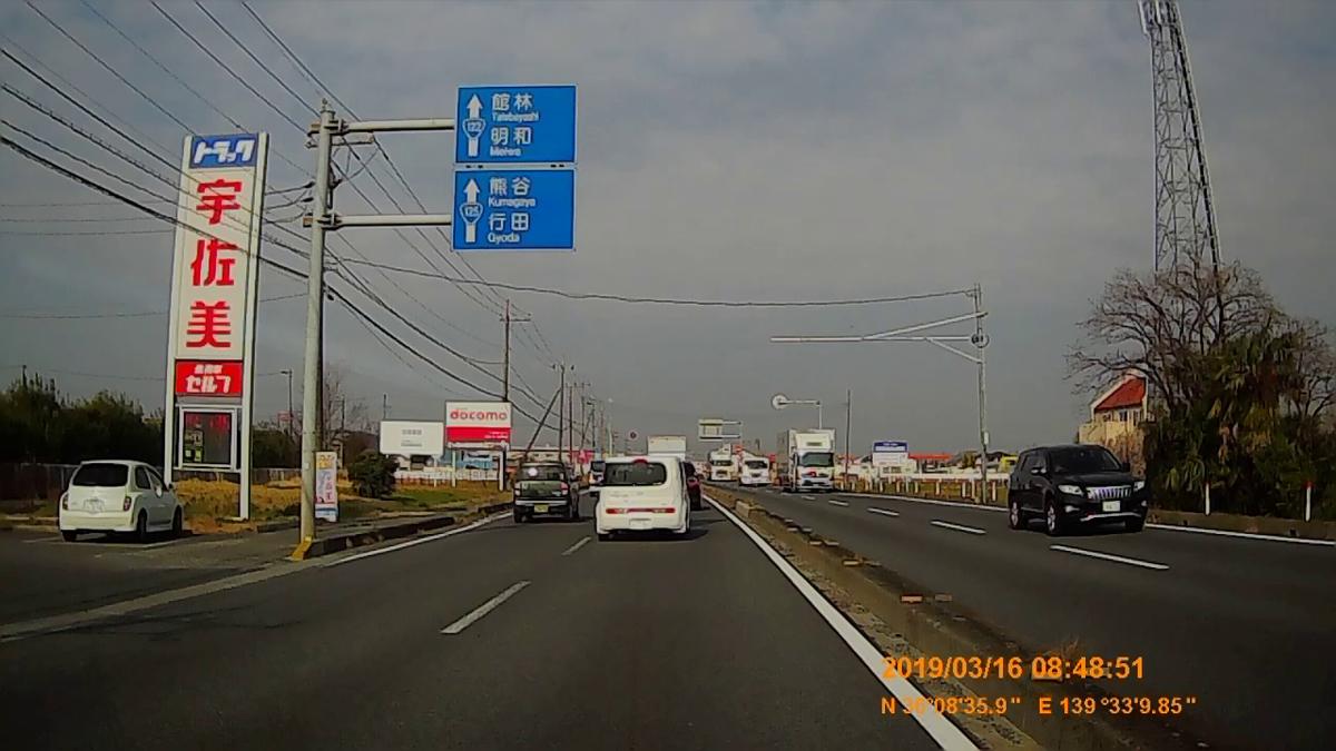 f:id:japan_route:20190317184321j:plain