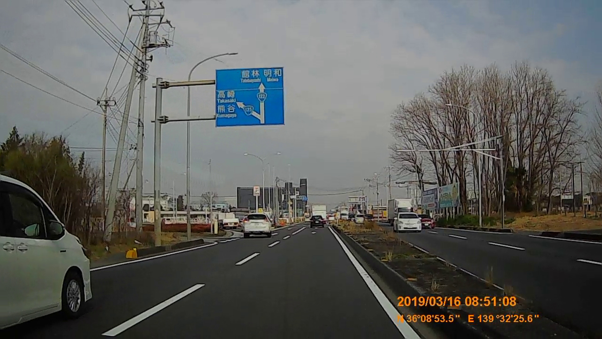 f:id:japan_route:20190317184352j:plain