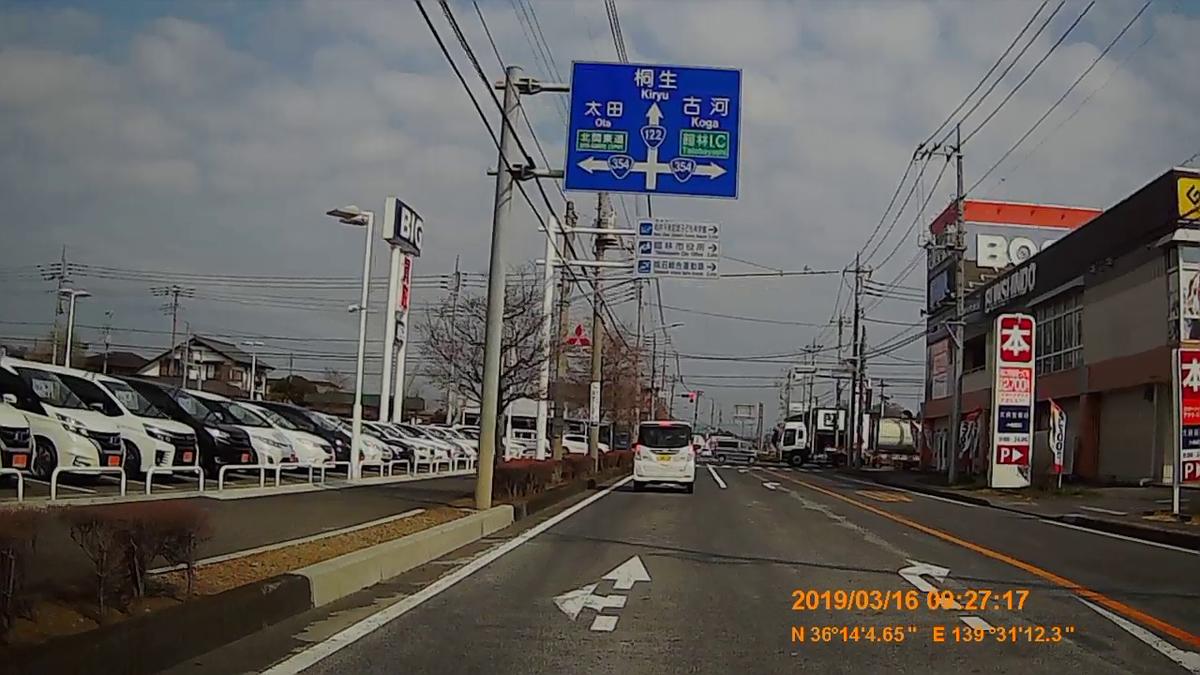 f:id:japan_route:20190317184736j:plain