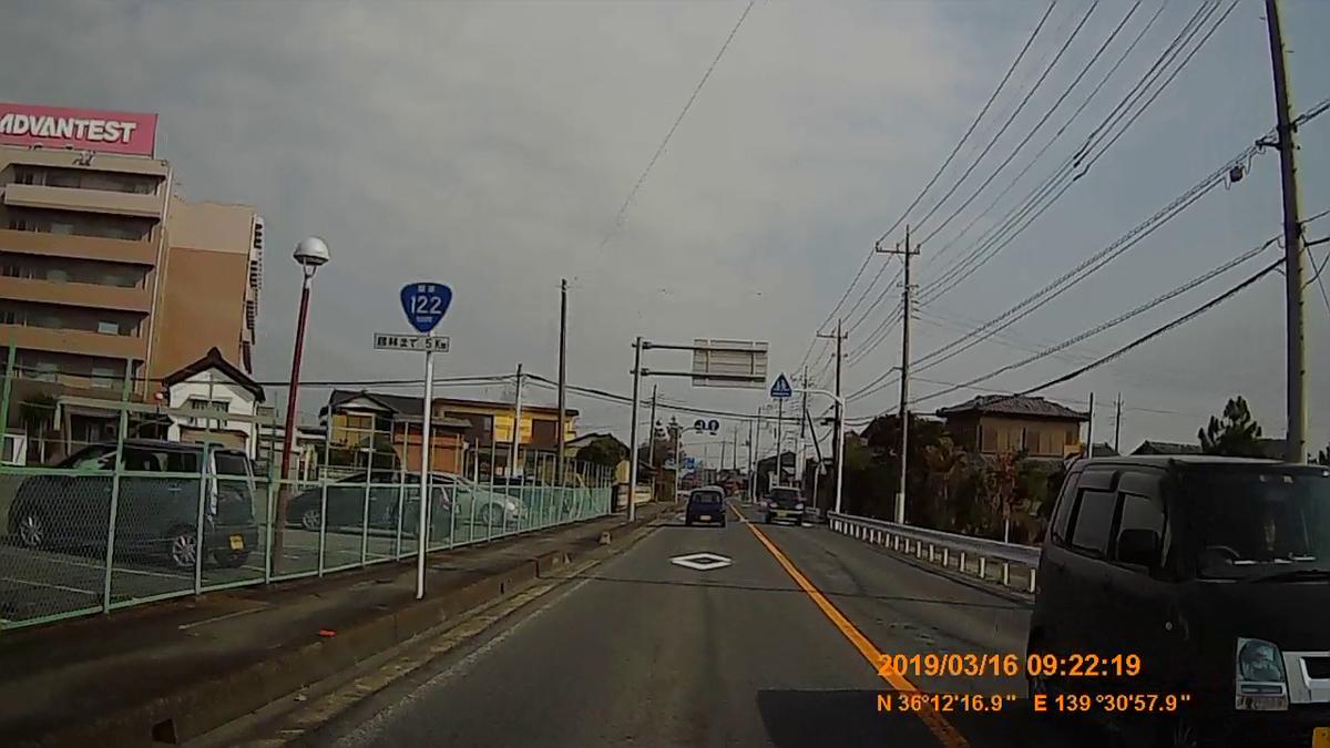 f:id:japan_route:20190317184751j:plain