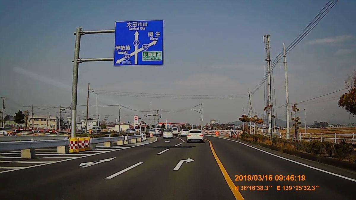 f:id:japan_route:20190317185052j:plain