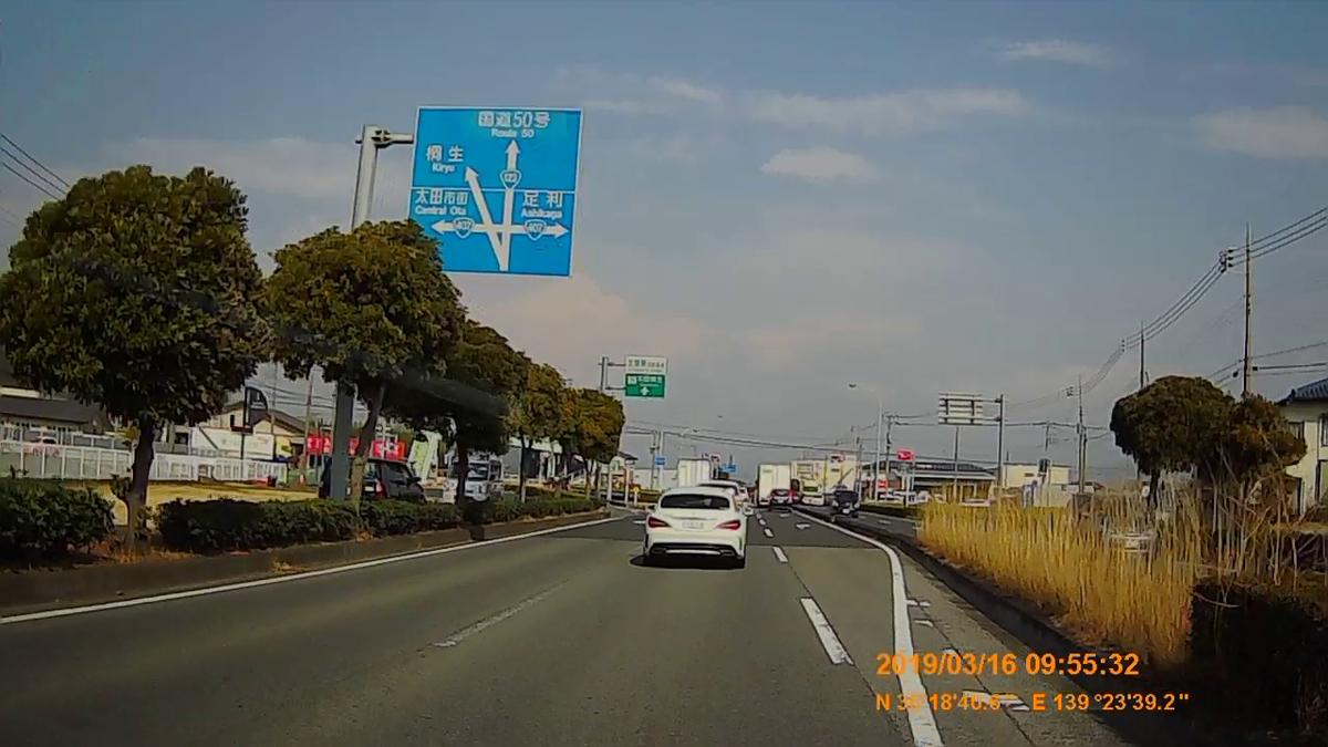 f:id:japan_route:20190317185121j:plain