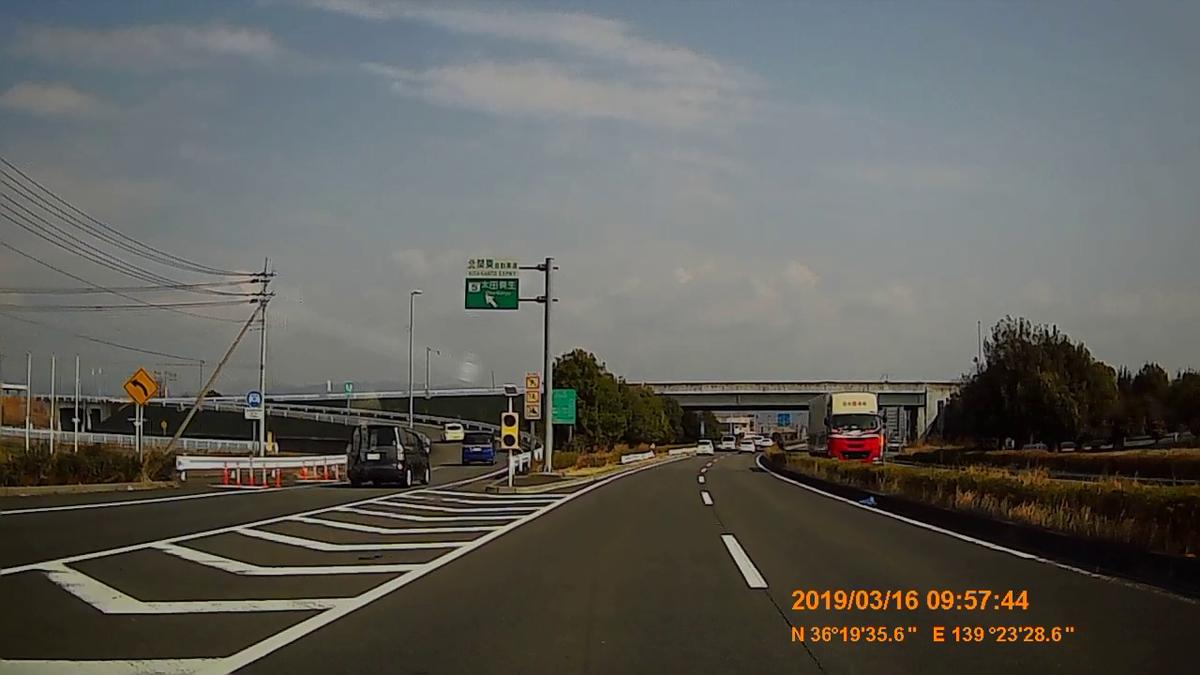 f:id:japan_route:20190317185144j:plain