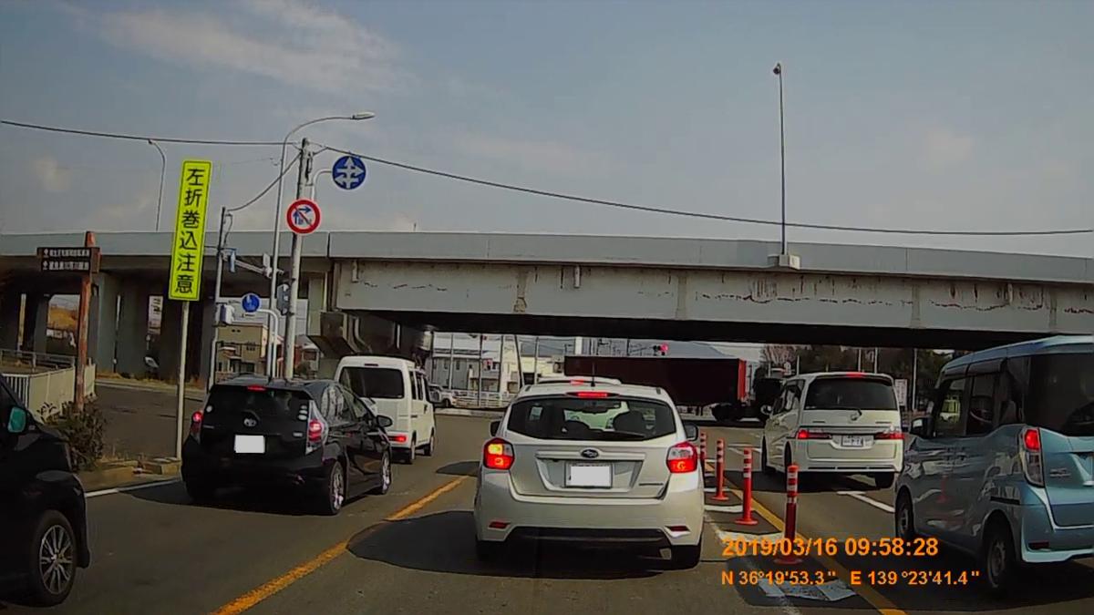 f:id:japan_route:20190317185200j:plain