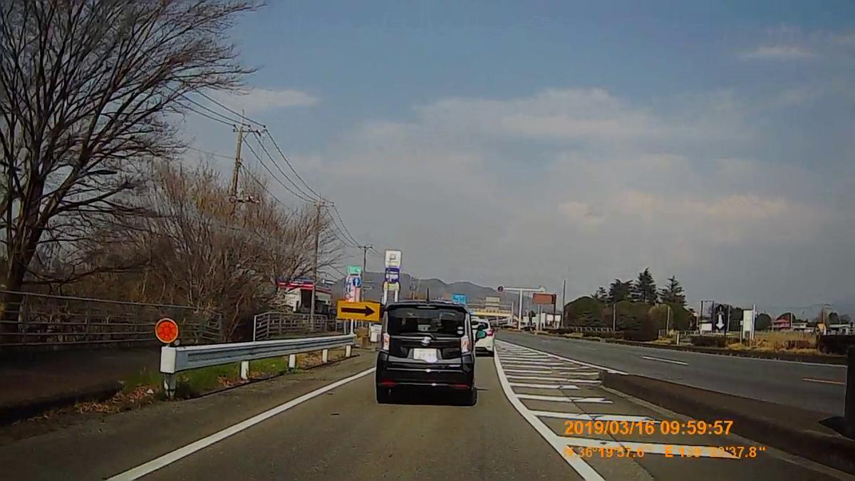 f:id:japan_route:20190317185243j:plain