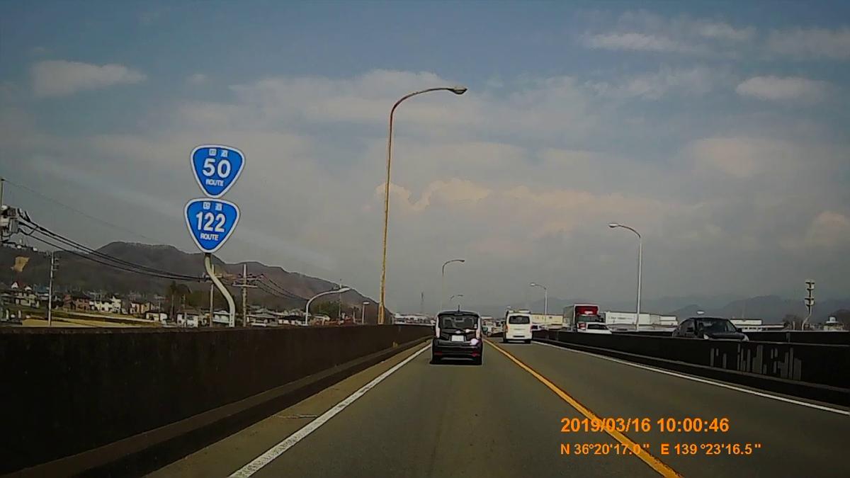 f:id:japan_route:20190317185331j:plain