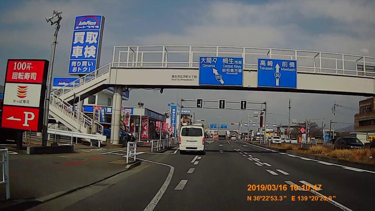 f:id:japan_route:20190317185345j:plain