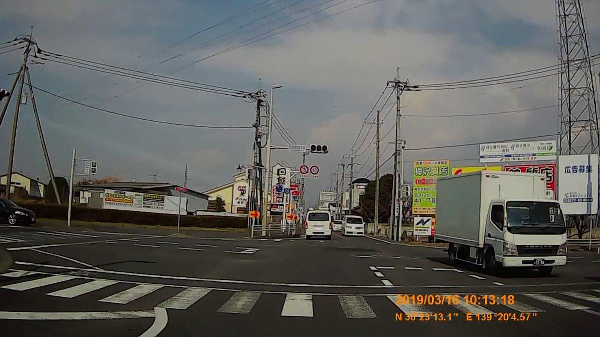 f:id:japan_route:20190317185539j:plain