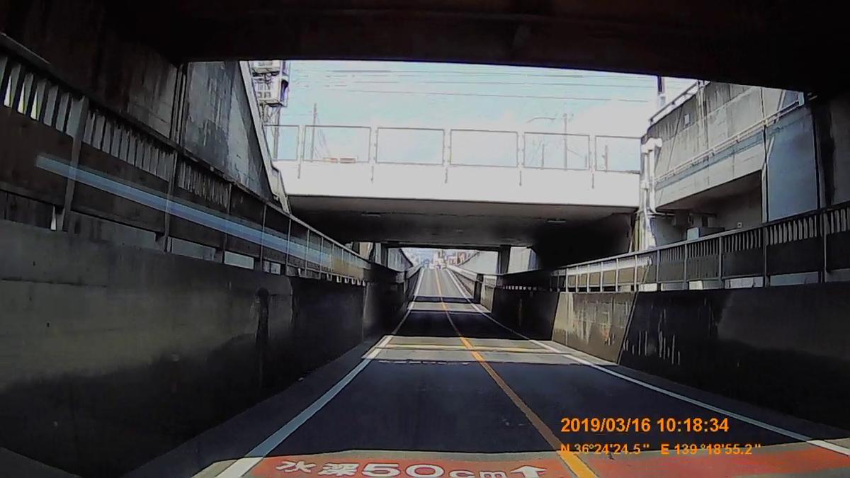 f:id:japan_route:20190317185715j:plain