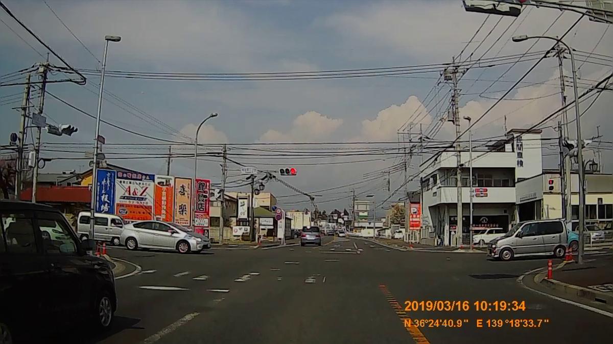 f:id:japan_route:20190317185802j:plain