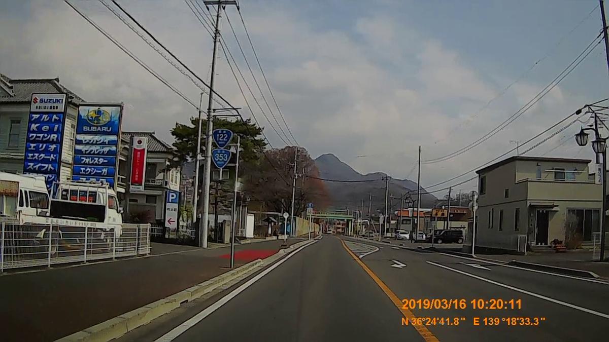 f:id:japan_route:20190317185827j:plain
