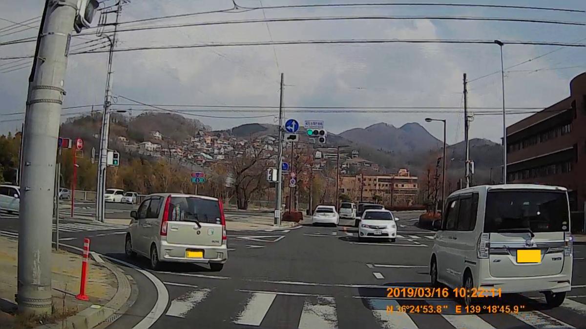 f:id:japan_route:20190317185936j:plain