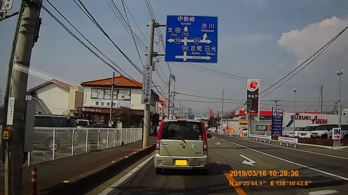 f:id:japan_route:20190317190013j:plain