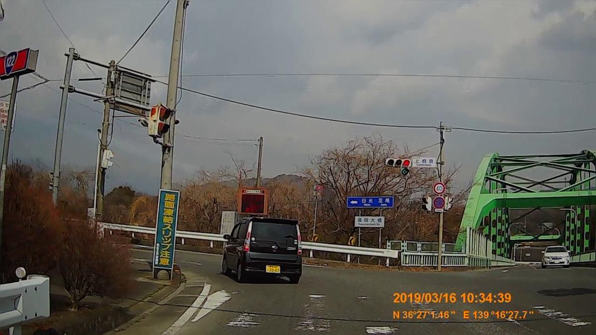f:id:japan_route:20190317190142j:plain