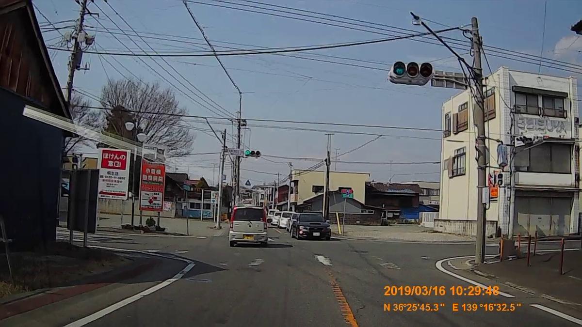 f:id:japan_route:20190317190333j:plain