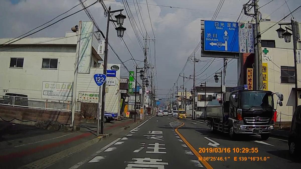 f:id:japan_route:20190317190412j:plain