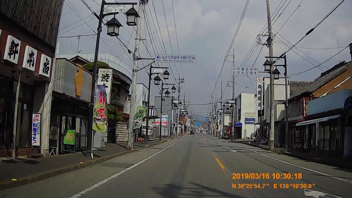 f:id:japan_route:20190317190458j:plain