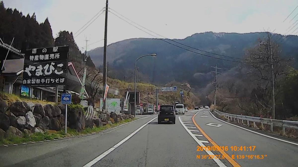 f:id:japan_route:20190317190555j:plain