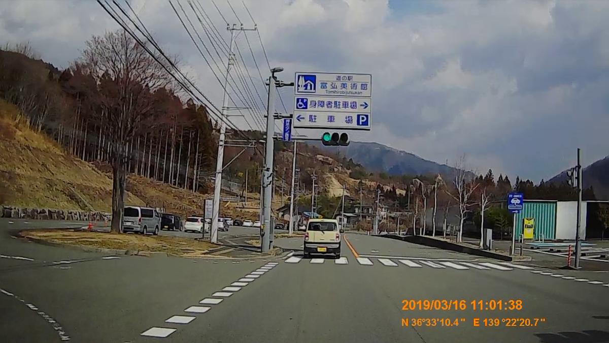 f:id:japan_route:20190317190947j:plain