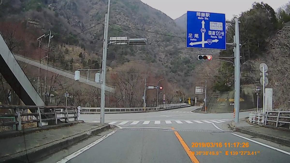 f:id:japan_route:20190317191129j:plain