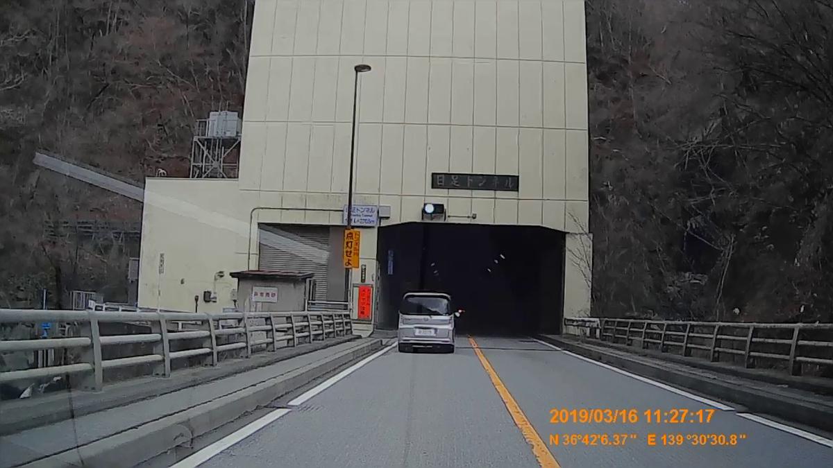 f:id:japan_route:20190317191201j:plain