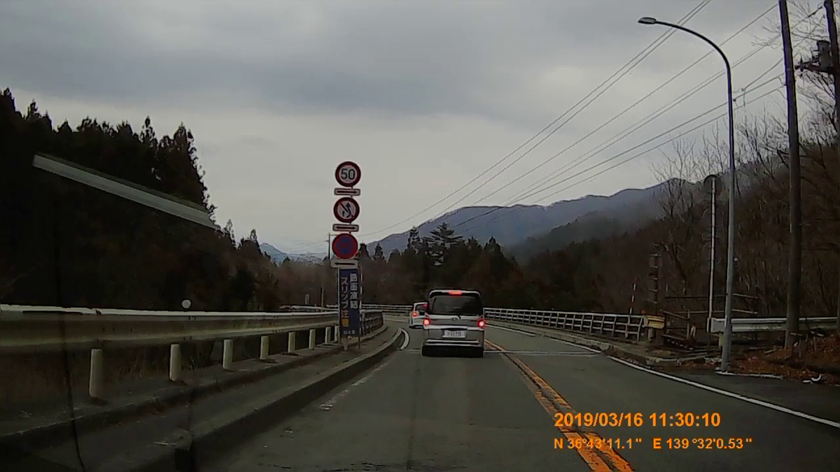 f:id:japan_route:20190317191241j:plain