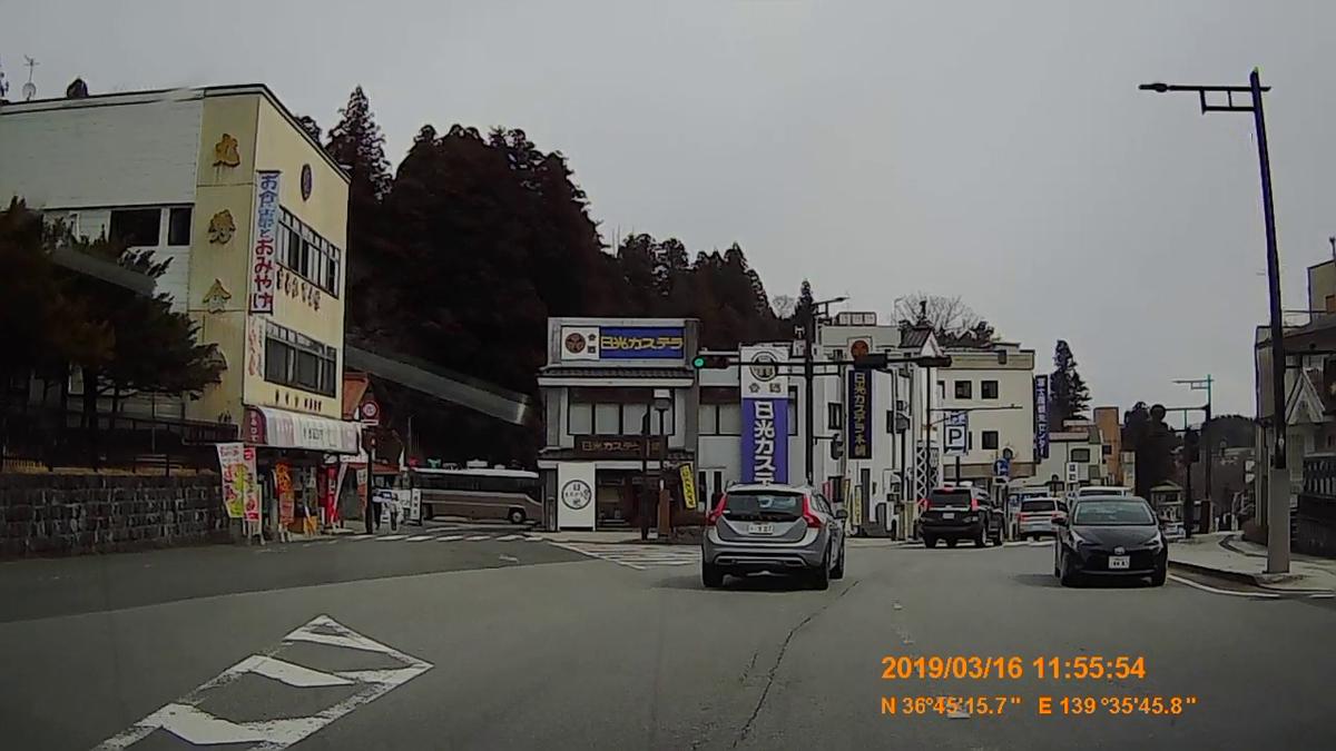 f:id:japan_route:20190317191628j:plain