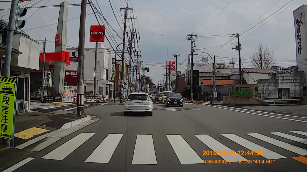 f:id:japan_route:20190328225354j:plain