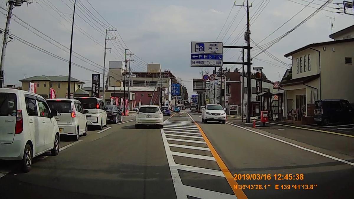 f:id:japan_route:20190328225655j:plain