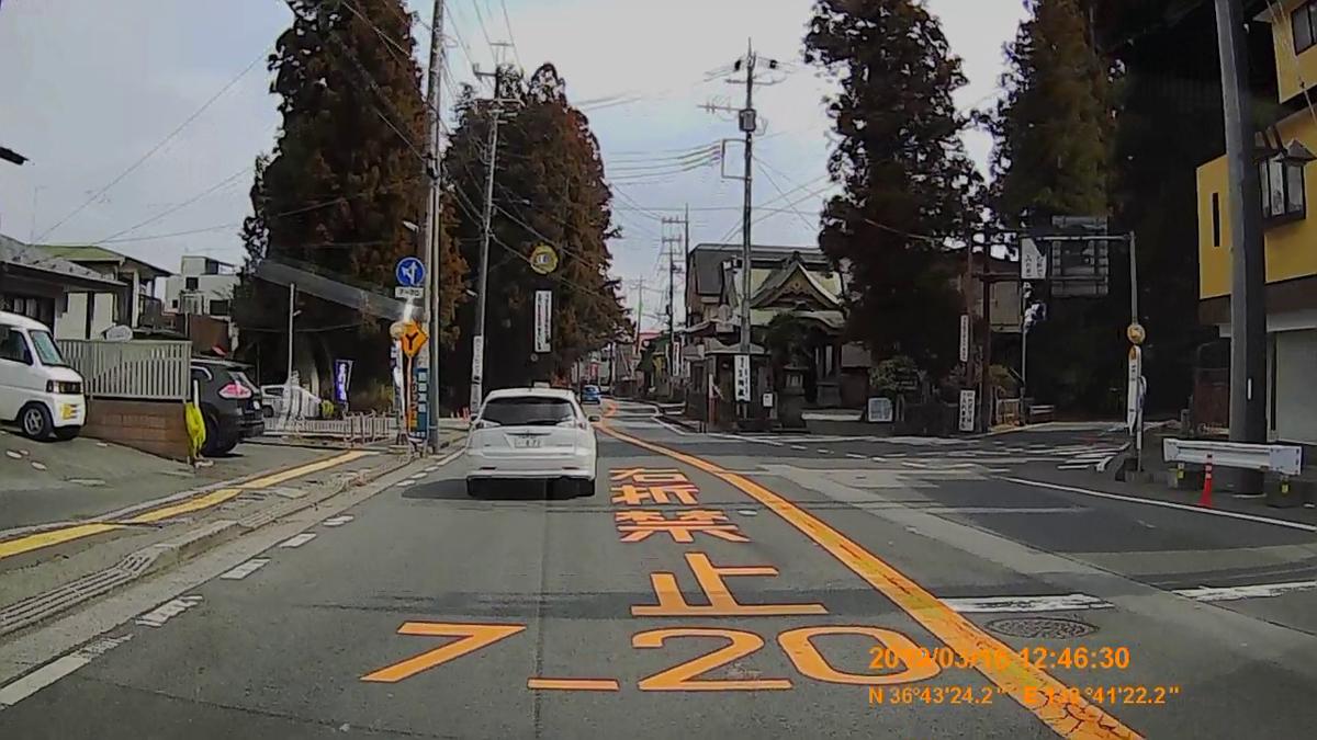 f:id:japan_route:20190328225834j:plain