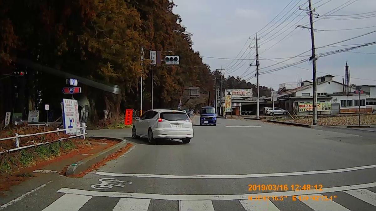 f:id:japan_route:20190328230335j:plain