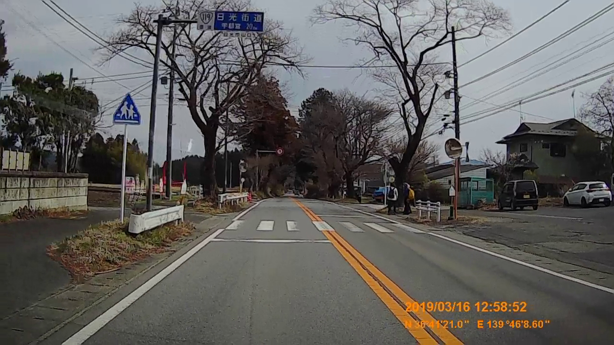 f:id:japan_route:20190328230606j:plain