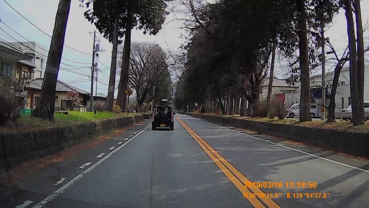 f:id:japan_route:20190328230839j:plain