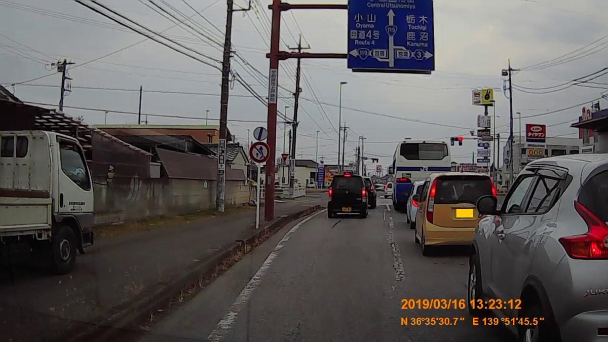 f:id:japan_route:20190328230905j:plain