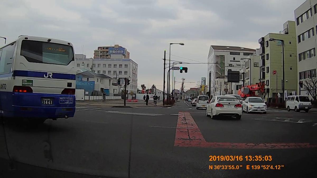 f:id:japan_route:20190328231648j:plain