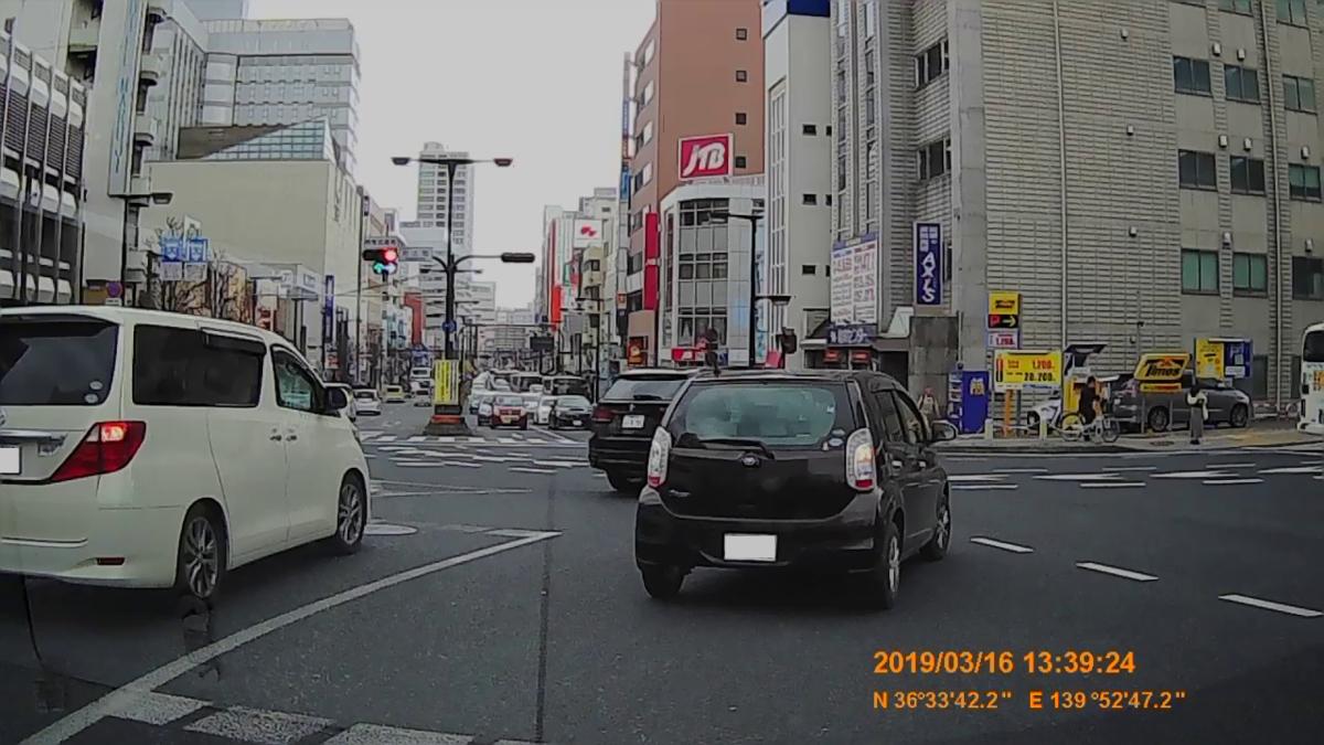 f:id:japan_route:20190328231729j:plain