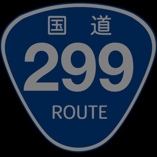 f:id:japan_route:20190406163529p:plain