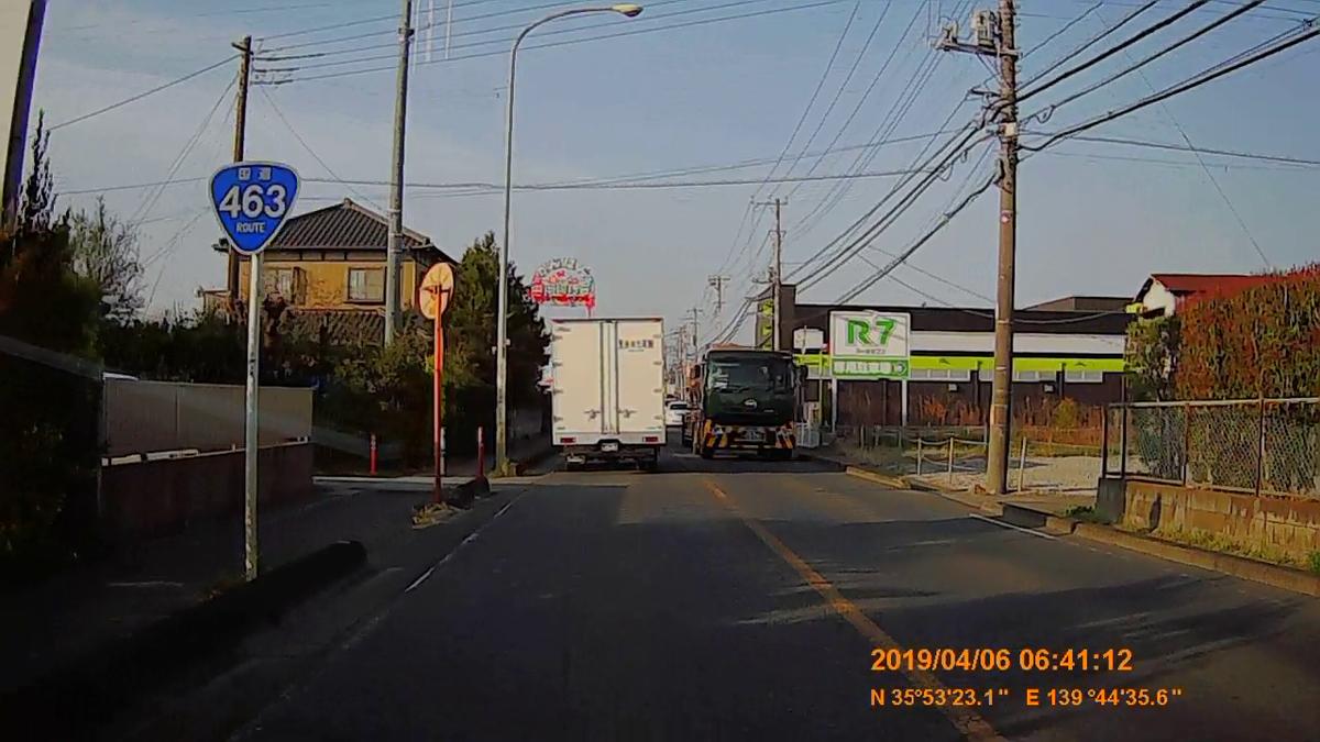 f:id:japan_route:20190411221353j:plain