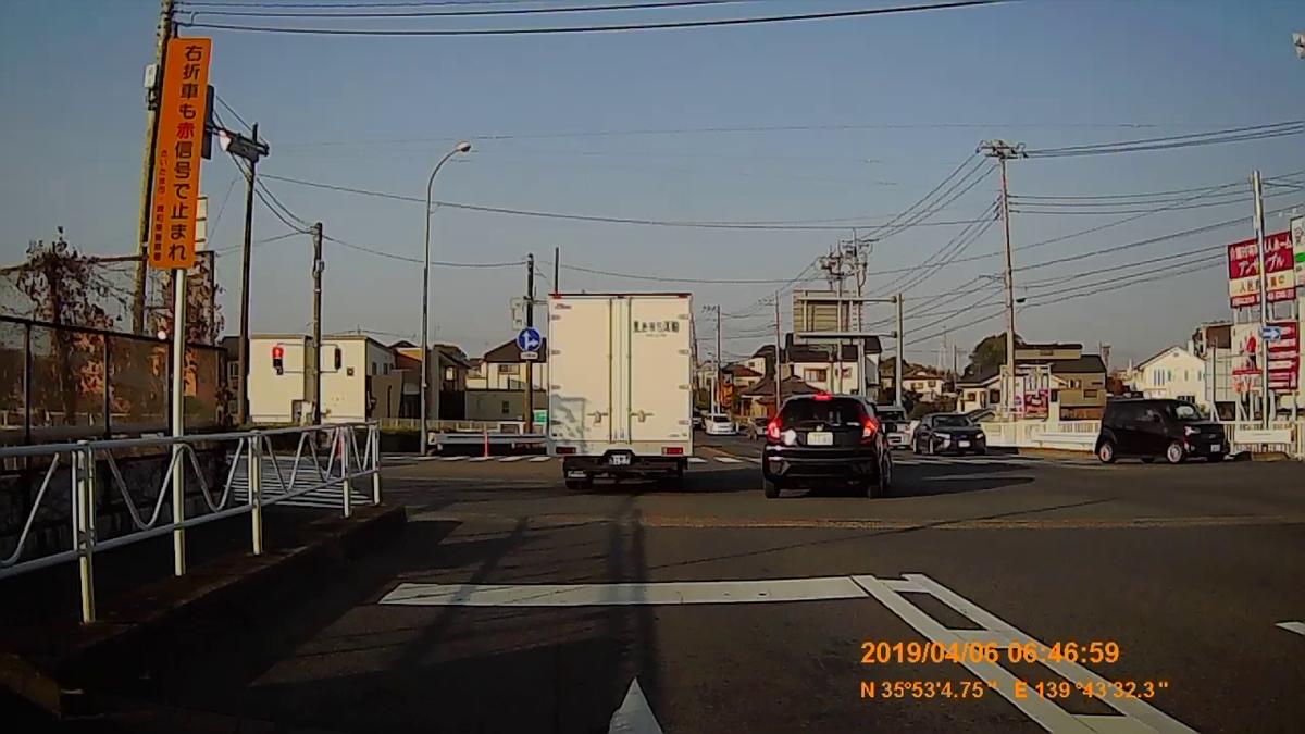 f:id:japan_route:20190411221545j:plain