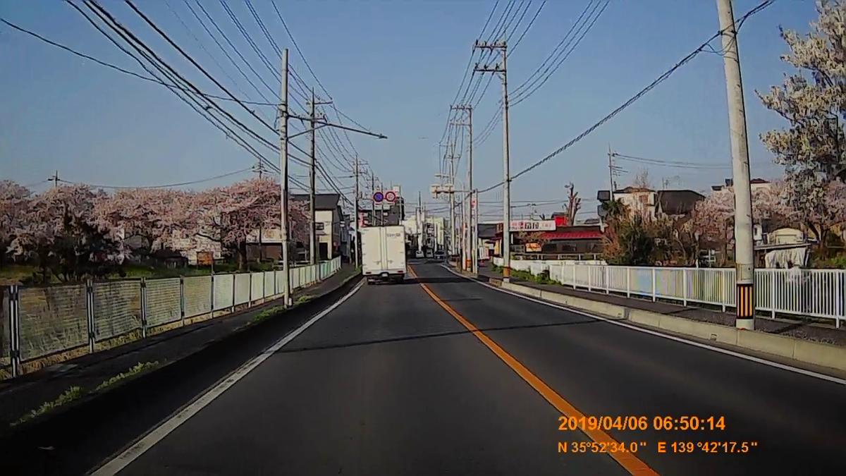 f:id:japan_route:20190411221817j:plain