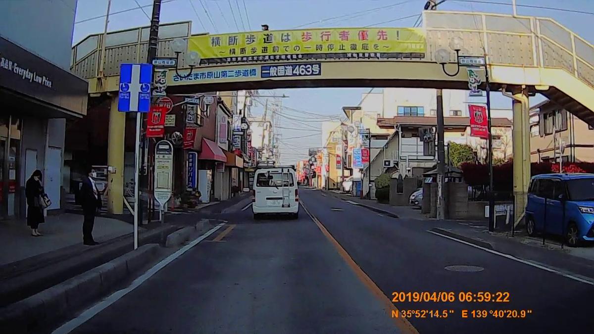 f:id:japan_route:20190411221840j:plain