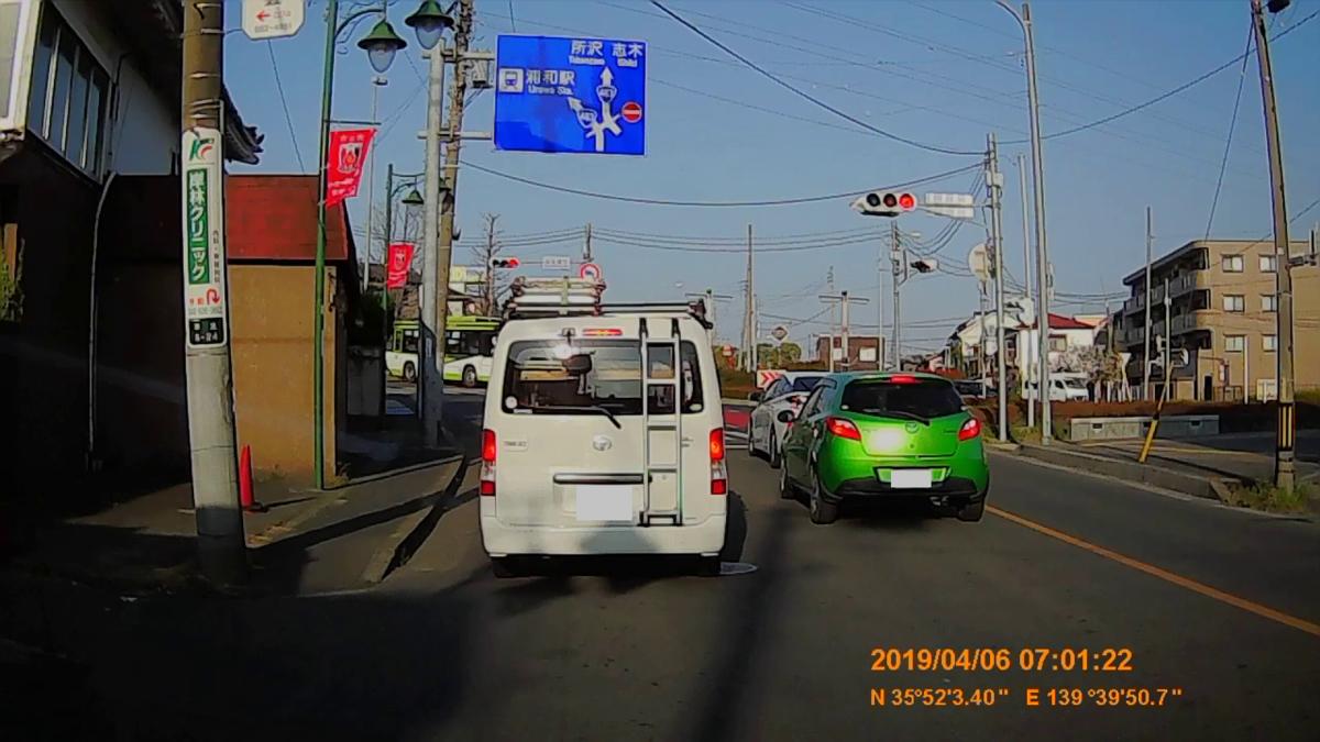 f:id:japan_route:20190411221939j:plain