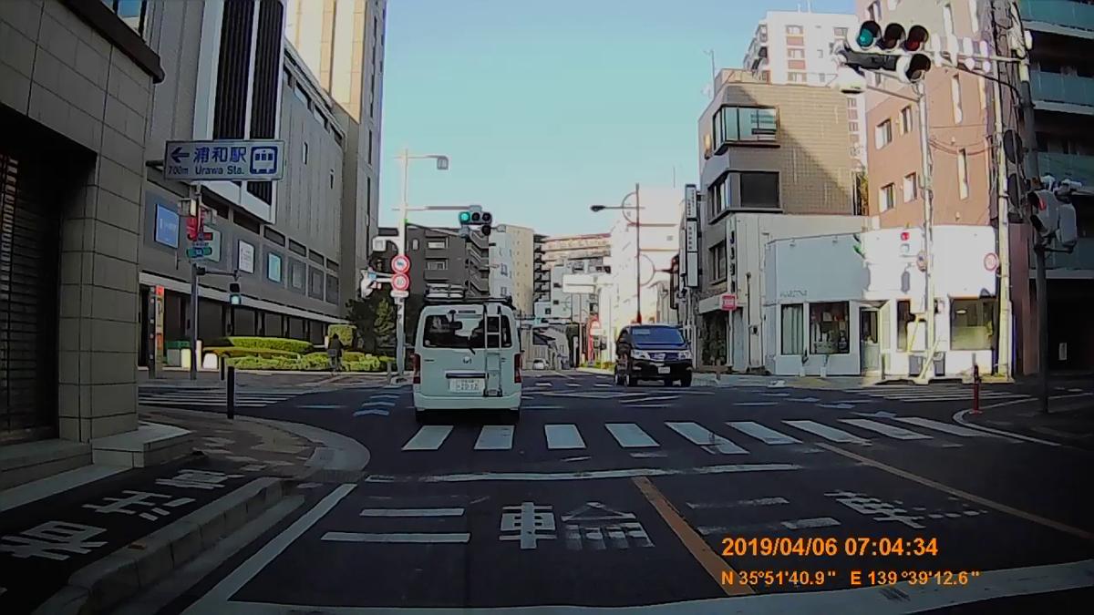 f:id:japan_route:20190411222329j:plain