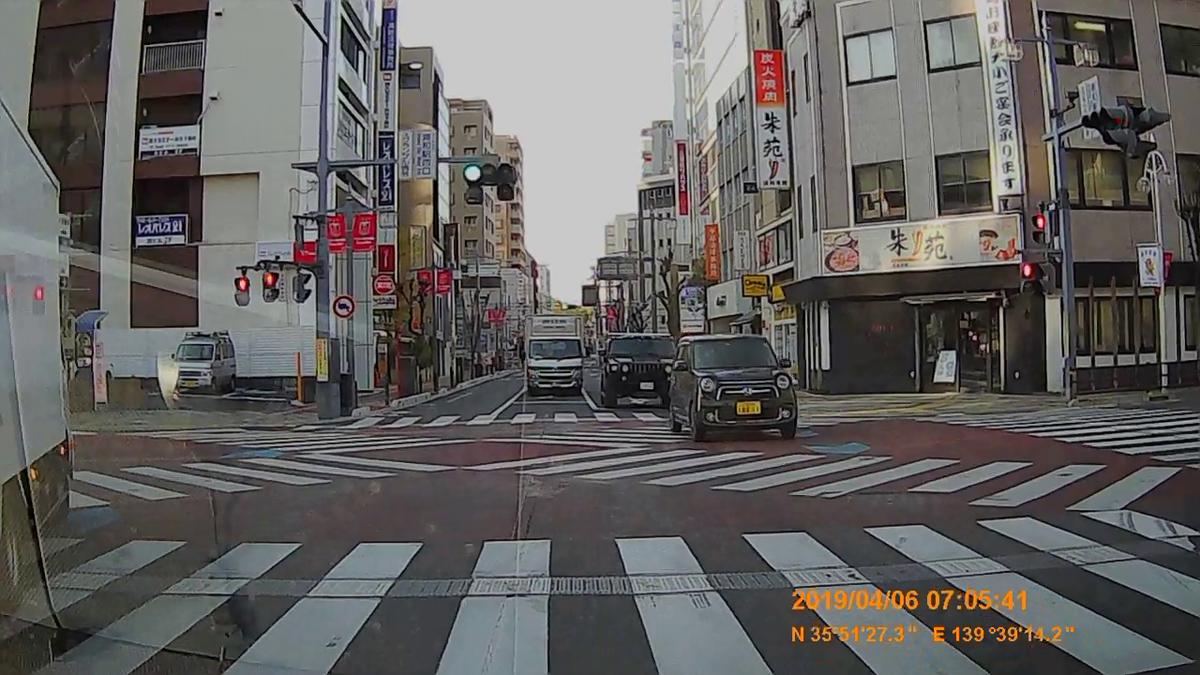 f:id:japan_route:20190411222357j:plain