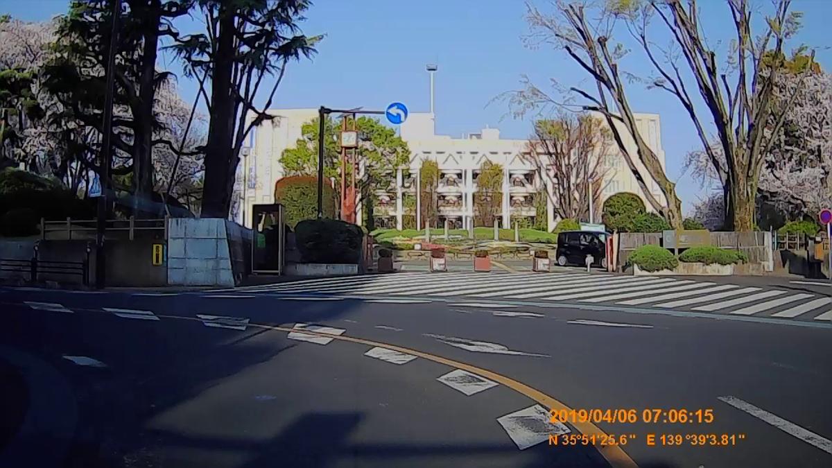 f:id:japan_route:20190411222426j:plain