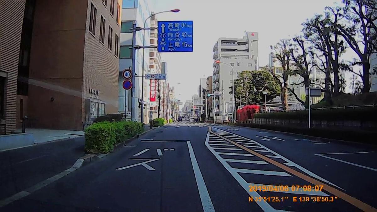 f:id:japan_route:20190411222601j:plain