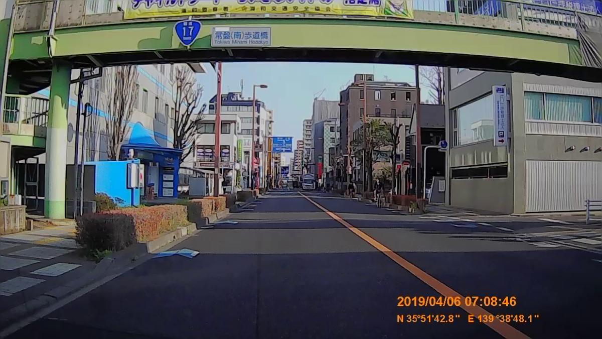 f:id:japan_route:20190411222646j:plain